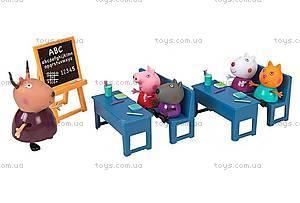 Игровой набор Peppa «Пеппа в Школе», 20827