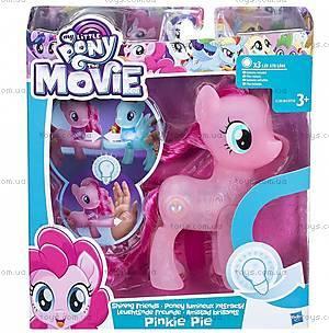 Игровой набор Pinkie Pie Пони-подружки, C1818 C0720-2)