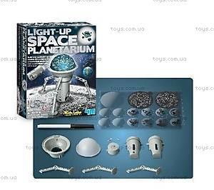 Игровой набор «Планетариум», 00-03359, фото