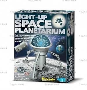 Игровой набор «Планетариум», 00-03359