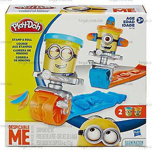 Игровой набор Play-Doh «Гонки миньонов», B0788