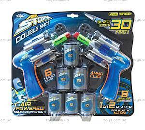 Игровой набор «Пневмобластеры Shotz», AS974