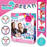 Игровой набор Pom Pom Wow! «Фантазия», 48535-PPW, фото