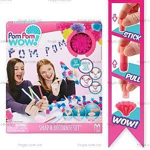 Игровой набор Pom Pom Wow! «Фантазия», 48535-PPW, toys