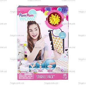 Игровой набор Pom Pom Wow! «Гламур», 48527-PPW
