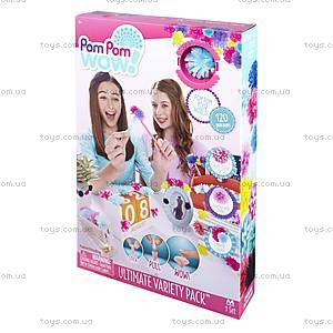 Игровой набор Pom Pom Wow! «Супермикс», 48528-PPW, игрушки