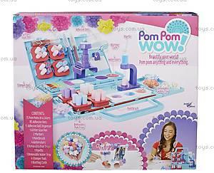 Игровой набор Pom Pom Wow! «WOW Дизайнер», 48540-PPW, купить