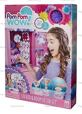 Игровой набор Pom Pom Wow!«Интерьер», 48538-PPW