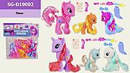 Игровой набор Пони 3 шт с расческой, наклейками, 2 цвета, SG-D19002, купить