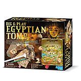 Игровой набор «Раскопай и играй. Египет», 00-05925, фото