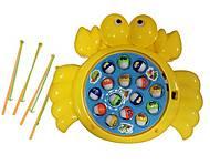 Игровой набор «Рыбалка» желтый, FJ5001-1A, toys