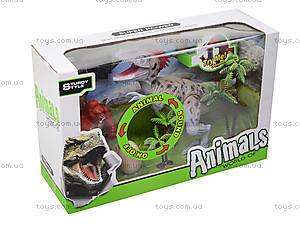 Динозавр игровой набор с аксесс, свет, звук, 800-64, цена