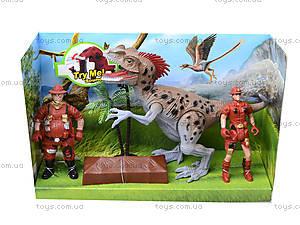 Игровой набор с динозавром и аксессуарами, 800-65, купить