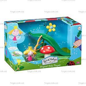 Игровой набор с горками «Маленькое королевство Бена и Холли», 30974