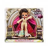 """Игровой набор с коллекционной куклой L.O.L. SURPRISE! серии """"O.M.G. Remix"""" - СЕЛЕБРИТИ, 569879, детский"""