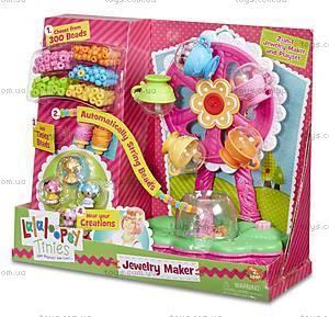 Игровой набор с Крошками Lalaloopsy «Фабрика украшений», 537809, игрушки