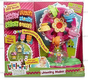 Игровой набор с Крошками Lalaloopsy «Фабрика украшений», 537809