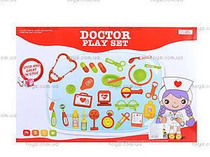 Игровой набор с куклой «Доктор», 1001-1, toys.com.ua