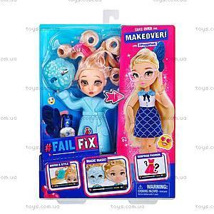 """Игровой набор с куклой FAILFIX серии """"TOTAL Makeover"""" - Школьница, 12804"""
