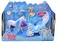 Игровой набор с куклой «Королевская карета», 689-2A, фото