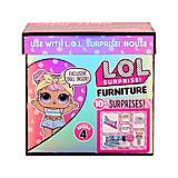 """Игровой набор с куклой L.O.L. SURPRISE! серии """"Furniture"""" - ЛЕДИ-РЕЛАКС НА ОТДЫХЕ, 572633, детский"""