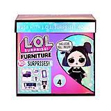 """Игровой набор с куклой L.O.L. SURPRISE! серии """"Furniture"""" - СПАЛЬНЯ ЛЕДИ-СУМЕРКИ, 572640, цена"""
