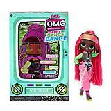 """Игровой набор с куклой L.O.L. SURPRISE! серии """"O.M.G. Dance"""" - ВИРТУАЛЬ, 117865, фото"""