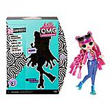 Игровой набор с куклой L.O.L. Surprise! серии O.M.G S3 - Диско-Скейтер, 567196, Украина
