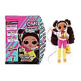"""Игровой набор с куклой L.O.L. SURPRISE! серии """"O.M.G. Sports Doll"""" - Гимнастка (с аксессуарами), 577515, отзывы"""