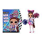 """Игровой набор с куклой L.O.L. SURPRISE! серии """"O.M.G. Sports Doll"""" - ЛЕДИ-ЧИРЛИДЕР (с аксессуарами), 577508, детские игрушки"""