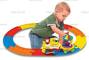 Игровой набор с паровозом «Железная дорога», 041954, отзывы