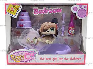 Детский игровой набор с питомцем Puppy Сlub, CL2102B-1-4, игрушки