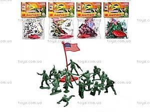 Игровой набор с солдатами,