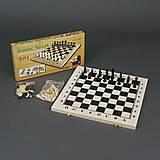 Игровой набор с тремя вариантами игры, 2040