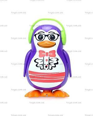 Интерактивный пингвин DigiPenguins «Трэвис на сцене», 88350, купить
