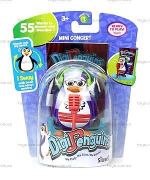 Интерактивный пингвин DigiPenguins «Трэвис на сцене», 88350, фото