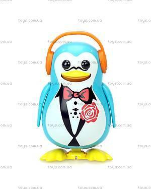 Интерактивный пингвин DigiPenguins «Тристан на сцене», 88349, купить