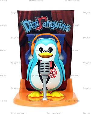 Интерактивный пингвин DigiPenguins «Тристан на сцене», 88349