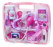 Игровой набор Same Toy «Доктор» в кейсе розовый, 7735BUt, отзывы