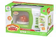 Игровой набор Same Toy Lovely Home Микроволновая печь (3214AUt), 3214AUt