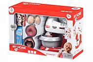 Игровой набор Same Toy My Home Little Chef Dream Кухонный Миксер (3204Ut), 3204Ut, отзывы