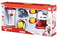 Игровой набор Same Toy My Home Little Chef Dream Кухонный миксер и кофеварка (3202Ut), 3202Ut