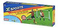 Игровой набор Same Toy X-Sports Ворота футбольные (SP9012Ut), SP9012Ut, купить