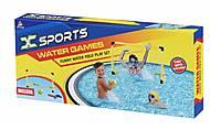 Игровой набор Same Toy X-Sports «Ворота плавающие» (SP9005Ut), SP9005Ut, отзывы