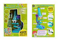 """Игровой набор Science Agents """"Мой первый микроскоп"""", 44011, детские игрушки"""