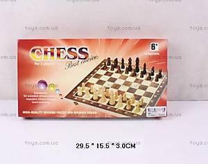 Игровой набор «Шахматы», 03427