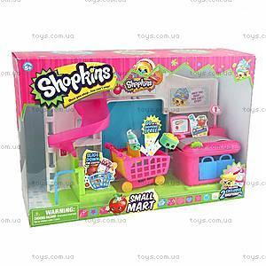 Игровой набор Shopkins S1 «Супермаркет», 56008, купить