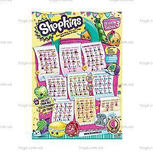 Игровой набор SHOPKINS S3 «Холодильник» с аксессуарами, 56065, купить