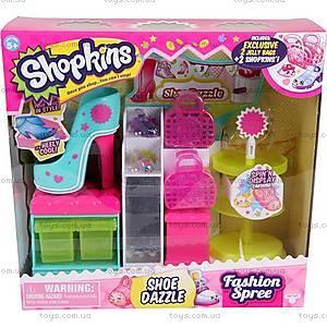 Игровой набор Shopkins S3 «Обувной бутик», 56034