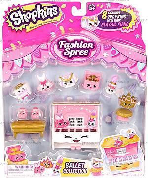 Игровой набор Shopkins S3 серии «Модняшки. Балет», 56106, фото